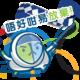 2020東奧香港運動員語錄 限定Sticker 免費下載!